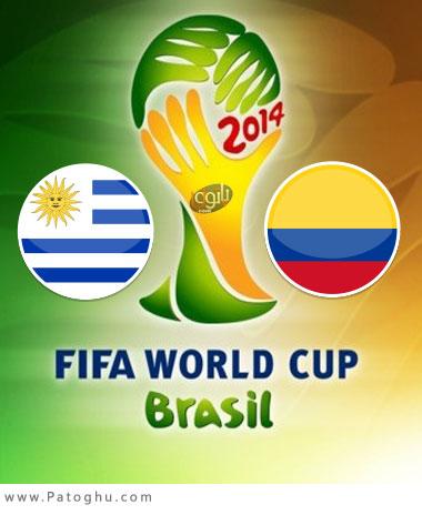 دانلود گلهای بازی کلمبیا و اروگوئه جام جهانی 2014 برزیل Colombia vs Uruguay