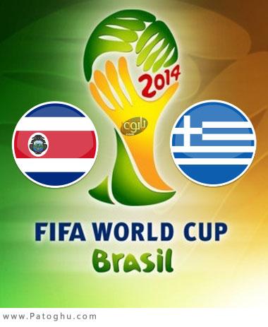 دانلود گلها و لحظات حساس بازی کاستاریکا و یونان جام جهانی 2014 Costa Rica v Greece