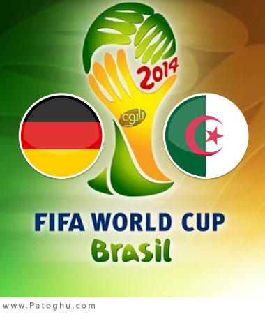 دانلود لحظات حساس و گلهای بازی آلمان و الجزایر جام جهانی برزیل Germany vs Algeria