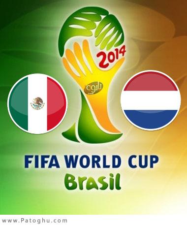 دانلود گلهای بازی هلند و مکزیک در جام جهانی برزیل Netherlands vs Mexico