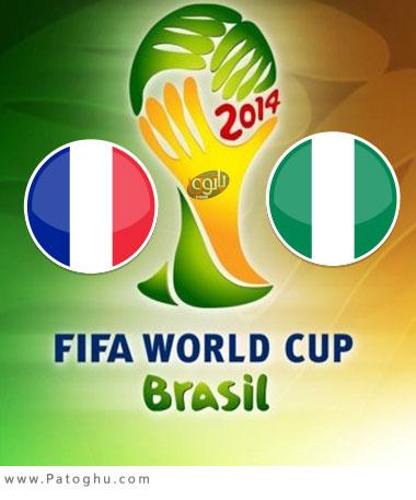 دانلود گلهای بازی نیجریه و فرانسه جام جهانی برزیل 2014 France vs Nigeria