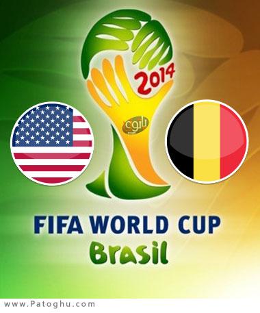 دانلود گلهای بازی بلژیک و آمریکا جام جهانی 2014 برزیل USA vs Belgium