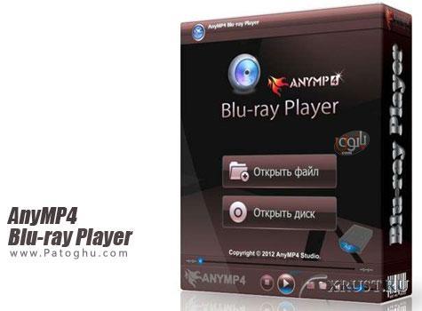 پلیر قدرتمند بلوری AnyMP4 Blu-ray Player 6.0.58