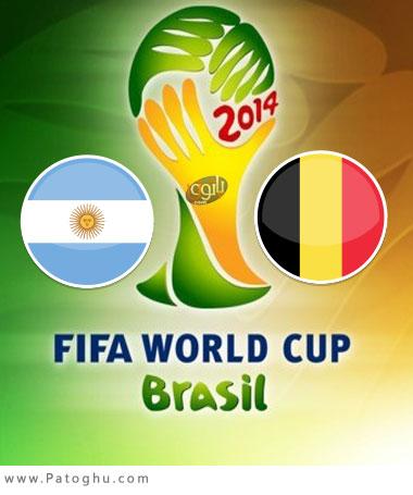دانلود گل و لحظات حساس بازی آرژانتین و بلژیک Argentina v Belgium