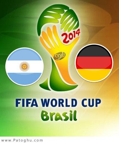 دانلود گل و لحظات حساس بازی آرژانتین و آلمان ( فینال جام جهانی برزیل ) Germany vs Argentina