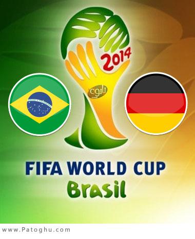 دانلود گلهای بازی آلمان و برزیل در جام جهانی برزیل 2014 Brazil vs Germany