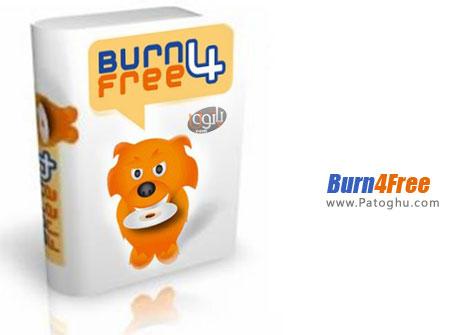 نرم افزار رایت سی دی و دی وی دی Burn4Free 7.4.0.0