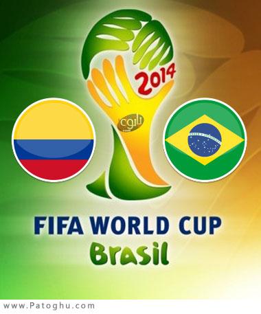 دانلود گلهای بازی برزیل و کلمبیا جام جهانی 2014 Brazil vs Colombia