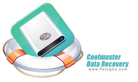ریکاوری آسان اطلاعات حذف شده Coolmuster Data Recovery 2.1.4