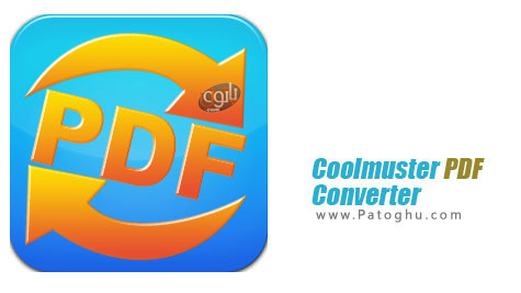 مبدل فایل های PDF به سایر فرمت ها Coolmuster PDF Converter Pro 2.1.11