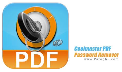 حذف پسورد فایل های پی دی اف با Coolmuster PDF Password Remover 2.1.7