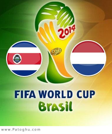 دانلود گلهای بازی کاستاریکا و هلند جام جهانی برزیل 2014 Netherlands vs Costa Rica