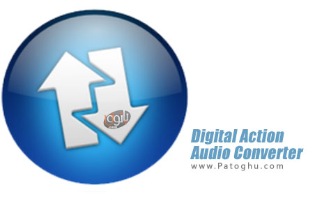 نرم افزار مبدل قدرتمند فایل های صوتی به یکدیگر Digital Action Audio Converter v2.6