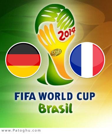 دانلود گل و لحظات حساس بازی فرانسه و آلمان جام جهانی برزیل 2014 France vs Germany