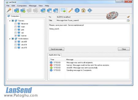 ارسال سریع پیام به کاربران شبکه LanSend 2.0.0