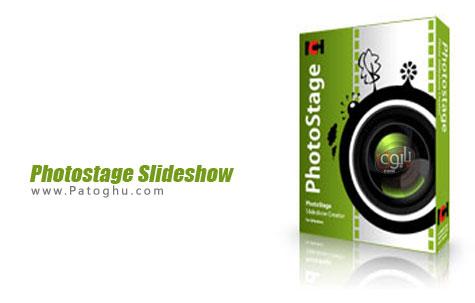 طراحی اسلاید شو از عکس و فیلم Photostage Slideshow 2.51