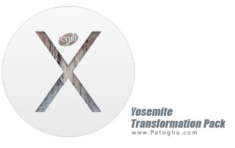 تبدیل محیط ویندزو به مک Yosemite Transformation Pack 2.0