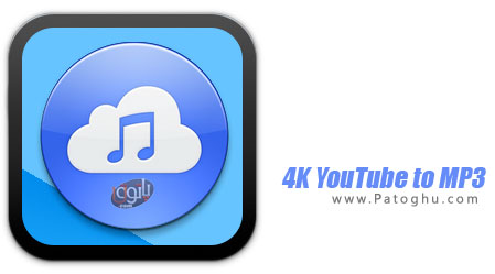 استخراج صدا از ویدیوهای یوتیوب 4K YouTube to MP3 2.9