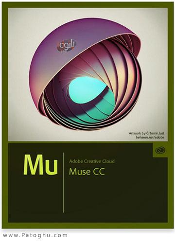 دانلود نرم افزار طراحی سایت بدون نیاز به کد نویسی Adobe Muse CC 2014.0.1.30