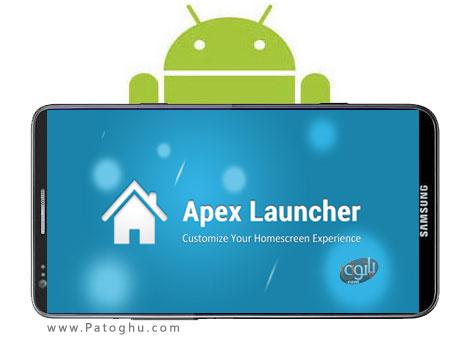 دانلود لانچر زیبای Apex Launcher برای اندروید