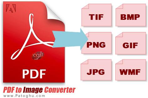 تبدیل فایل های PDF به عکس PDF to Image Converter 7.5.2 Final