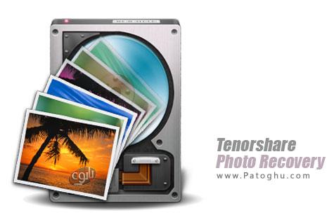 بازیابی آسان و سریع تصاویر Tenorshare Photo Recovery v2.0.0.1
