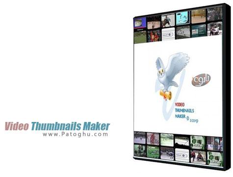 نرم افزار ایجاد پیش نمایش از فیلم Video Thumbnails Maker 6.3.0.0