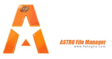 فایل منیجر برای اندروید ASTRO File Manager