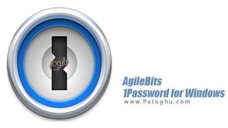مدیریت و ایجاد پسوردها 1Password for Windows 4.01.503