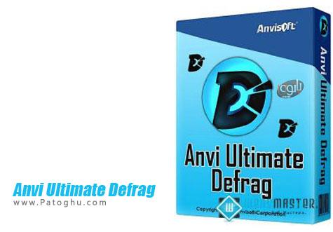 نرم افزار یکپارچه سازی هارد دیسک Anvi Ultimate Defrag Pro 1.1.0.1305