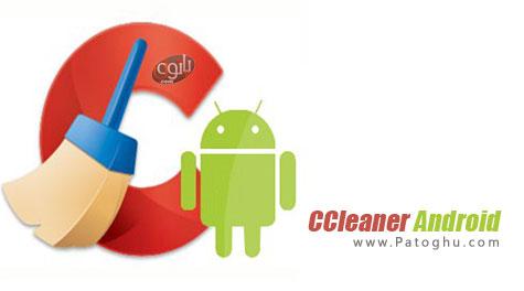 پاکسازی اندروید CCleaner For Android v1.03.21