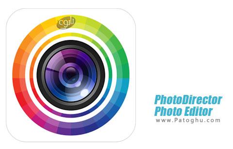 نرم افزار PhotoDirector Photo Editor