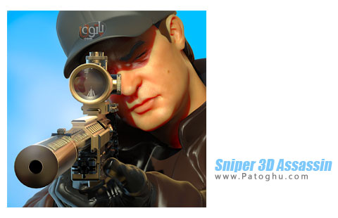 بازی Sniper 3D Assassin
