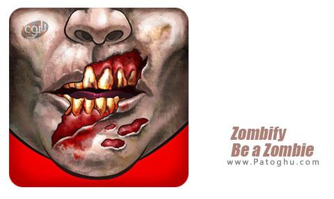 Zombify FULL Be a Zombie