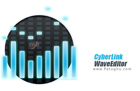 نرم افزار CyberLink WaveEditor