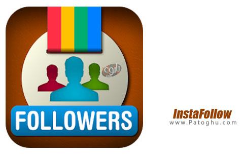 نرم افزار اینستا فالو جهت مدیریت اینستاگرام برای اندروید InstaFollow for Instagram 2.2.5