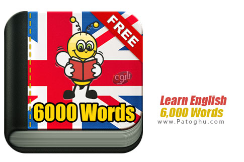 نرم افزار Learn English 6,000 Words
