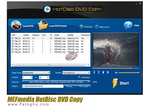 نرم افزار MEFmedia HotDisc DVD Copy