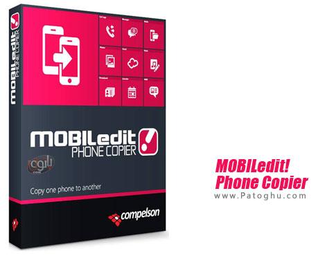 نرم افزار MOBILedit! Phone Copier