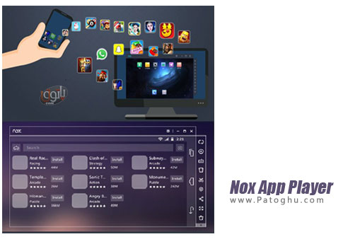 نرم افزار Nox App Player