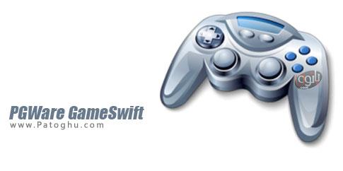 نرم افزار PGWare GameSwift