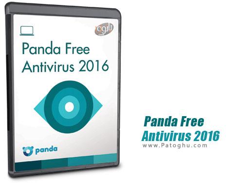 نرم افزار Panda Free Antivirus 2016