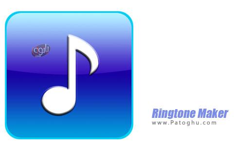 نرم افزار Ringtone Maker