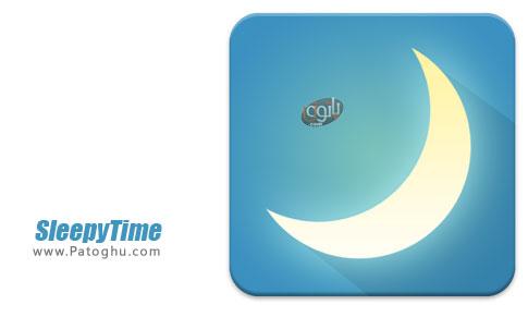 نرم افزار SleepyTime Bedtime Calculator PLUS