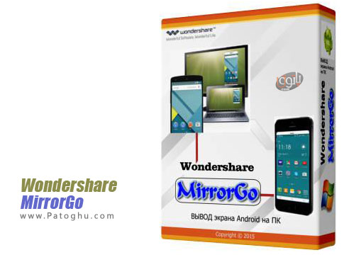 نرم افزار Wondershare MirrorGo