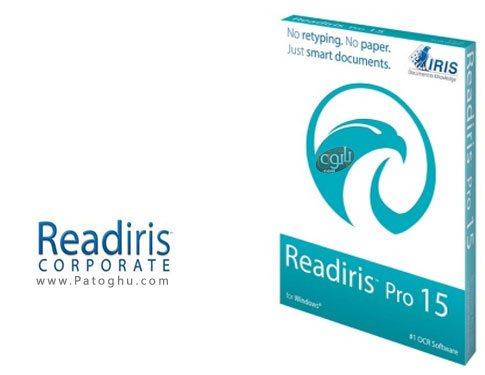 تبدیل پی دی اف و عکس به متن قابل ویرایش Readiris Corporate 16.0.2.9591