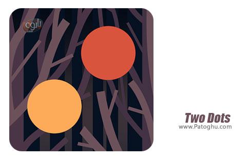 بازی دو نقطه Two Dots