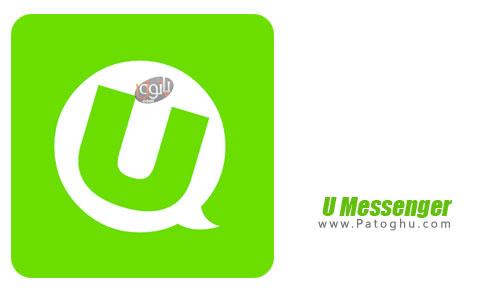 نرم افزار U Messenger Photo Cha