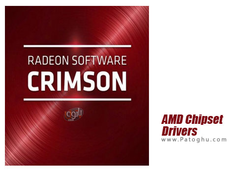 نرم افزار AMD Chipset Drivers Crimson