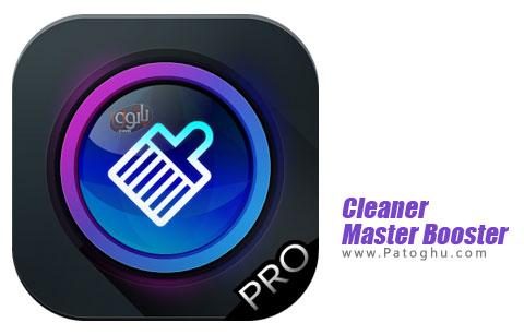 دانلود Cleaner - Master Booster Pro